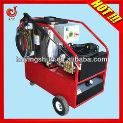 2013 mobile industry diesel hot water high pressure water blaster