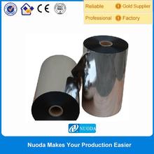 best service PU plastic film from Nuoda Company