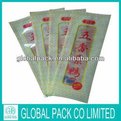 Vacuum seal food bag,heat resistant plastic food bag,high temperature cooking food bag