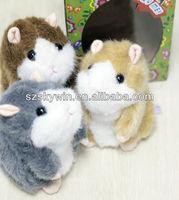 Mimicry Pet Speak Talking Sound Record Electronic Hamster Plush Toy