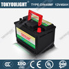 auto battery Super Power High Quality Maintenance Free 12V Auto Battery DIN45MF 12V45AH With Long Life Time Service