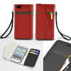 Zipper leather for iphone 5s wallet case