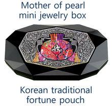 Korean Traditional Fortune Pouch mini jewelry box