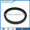 transmission shaft rubber shaft seal
