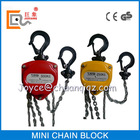 Small hoist 0.25T mini chain block