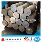 aluminum bar 6061 6063 2024 2A12