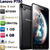 "Smart Phone with 5.0"" MTK6589 Quad Core Android 4.2 1280x720p 1GB RAM 4GB ROM 8.0MP Camera Original Lenovo P780 Smart Phone"