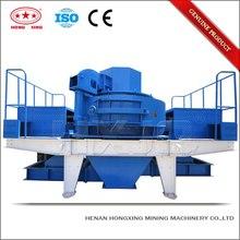 China top brand barmac crusher artifical sand making machine