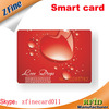 NFC Smart Card for Loyalty system/ Nulla fides NFC card ratio