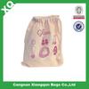 Factory Wholesale waterproof drawstring bag