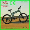 [Yutu-e-bike]low price bicicleta electrica/specialized bicicleta electrica/spain bicicleta electrica