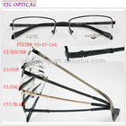 beta memory titanium optical frames in china