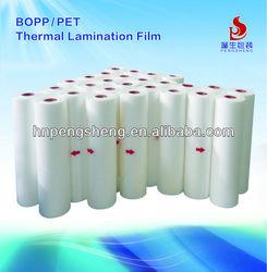 Hot Melt Adhesive Film for business card, booklet, brochure, catalog, handbag