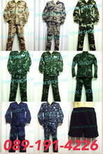 SP Military Uniform