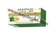 AR RAYYAAN Lemon Ginger MInt Top Flavors Of Hookah Molasses