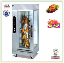 gas chicken roastering grill machine GB-306