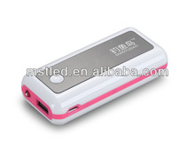 Hot selling IMD craft 5200mAh mobile power supply for mobile phone,made in China