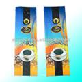 manufaturerราคาขายส่งฟอยล์อลูมิเนียมกาแฟถุงเล็กๆในกลุ่ม