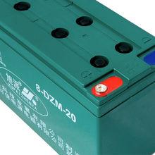 Hot sell 16v20ah sealed lead acid battery 8-DZM-20 electric power accumulator