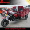 HUJU 250cc chinese motorcycles prices / motorcycle chopper three wheels / tricycle for adults with motor for sale
