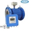 Electromagnetic flow meters water flow rate meters for digital air flow