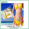Safe, Simple, Fast Leptin Slimming Patch / Slimming Belly Patch With No Rebound ( 20 Patches / Box )