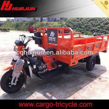 HUJU 250cc pedal moped / motocicletas tres ruedas / chopper bike for sale