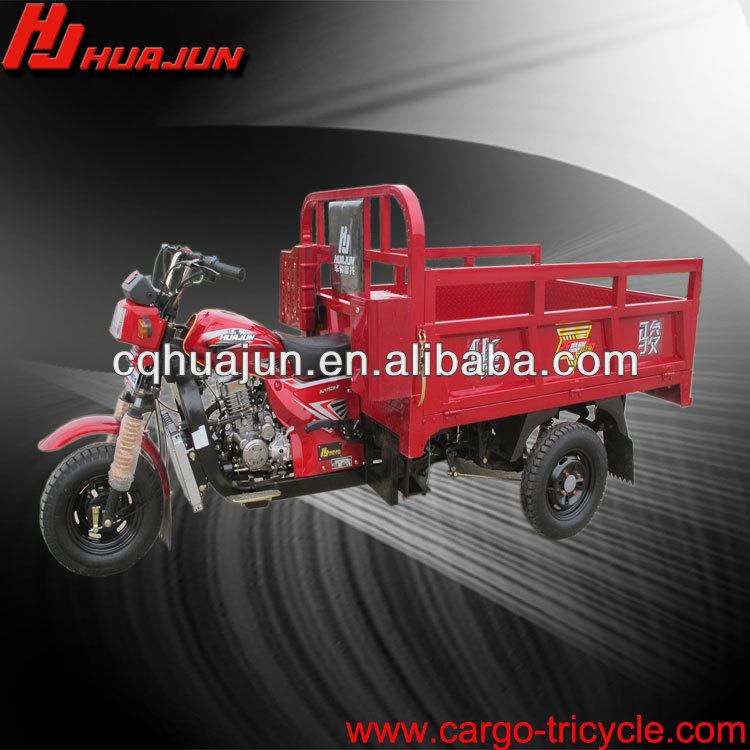 HUJU 250cc motocicletas tres ruedas / chopper bike / scooter engine 150cc for sale