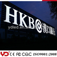 YD 2nd sealed led light used outdoor lighted signs