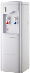 Water Dispenser HSM-61