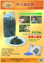 G G Tea -healthy guava leaf drinks-