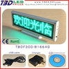 B1664 led moving message sign,led mini display,led message sign