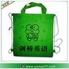 hot sale mini drawstring bags