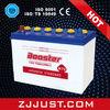 China Auto Bettery 12v 70ah Car Battery N70