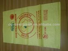 factory sell virgin polypropylene yellow plastic bag