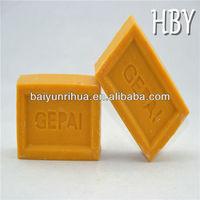 Muslim soap/brown color/100g/vegetable oil/