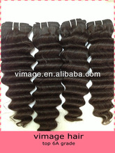 vimage unprocessed top grade weaving zury human hair