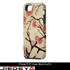 Design mobile phone cover for iphone 5 and iphone 5s