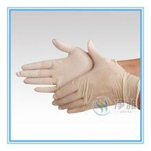 """9""""/12"""" S/M/L clean class 100 latex working glove"""