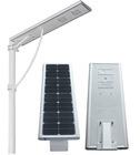 integrated solar road lamp,solar street light price list