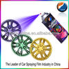 Liquid coating rubber paint spray film
