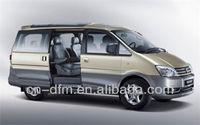 DongFeng Fengxing LINGZHI M5/LZ6510AQASQ Auto Car/MPV/Passenger Vehicle