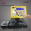 Wholesale cheap pos monitor HDD POS restaurant billing machine(AIO-1500)