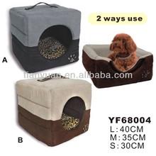 Square Fluffy Indoor Designer Dog House Shape Dog Bed