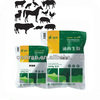 veterinary medicine for cattle animal weight gain feed fat medicine YD