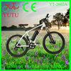 [Yutu-e-bike]road bicicletas/low price bicicletas/specialized bicicletas