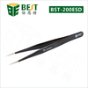 Best electric tweezer