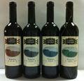 espagnole du vin rouge bot 750 ml
