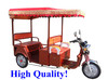 LUKE NEW battery auto rickshaw/ electric passenger auto rickshaw