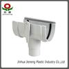 Rain water Gutter Fittings- Tee (140 mm ) JN-G2-001